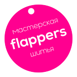 Мастерская FLAPPERS